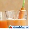 Морквяно-молочний напій для дитини