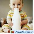 Чи можна давати дитині молоко?