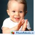 Докладний режим харчування дитини 11 місяць